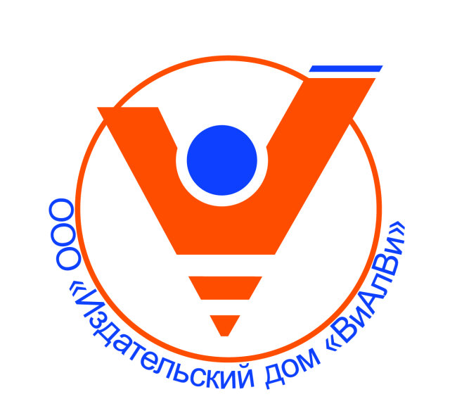 ВиАлВи лого с названием