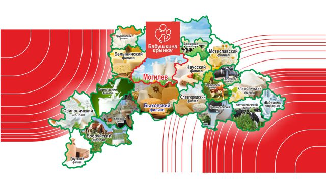 Презентация для сайта карта