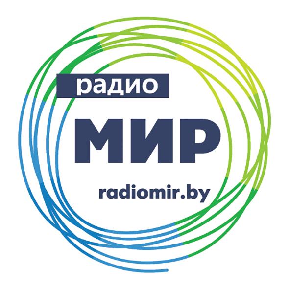 радио мир сайт