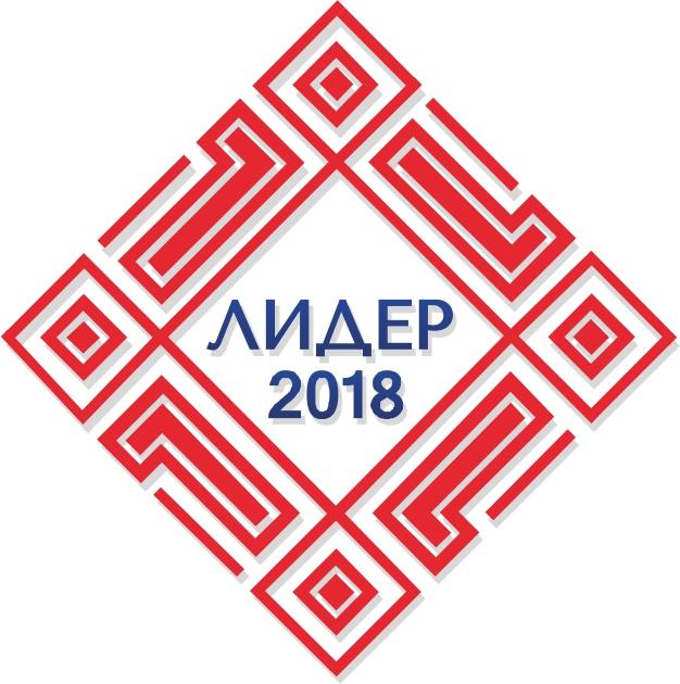 лого 2018