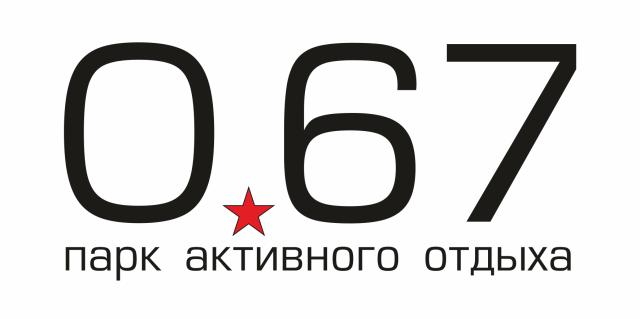 logo_bely