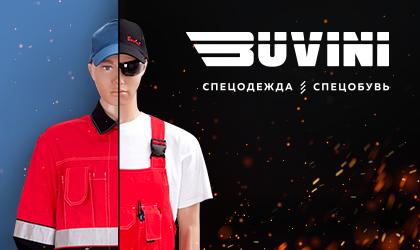 Buvini_RobotBanner_420x250_3