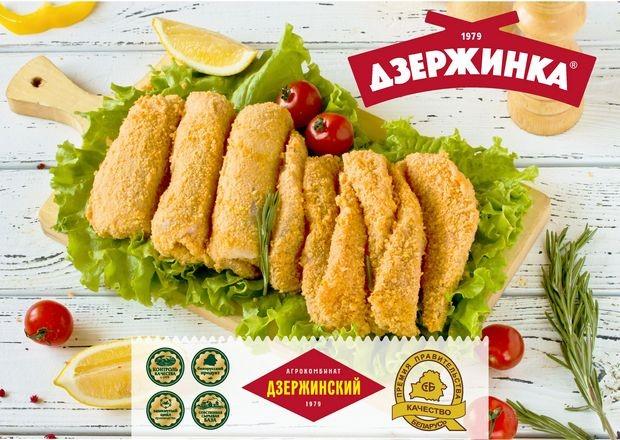 Dzershynskyi