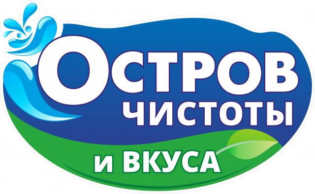 лого_Остров